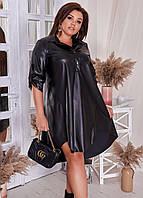 Кожаное батальное платье свободного фасона