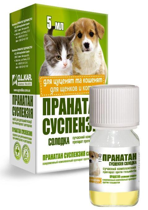 Пранатан - суспензия для щенков и котят, 5мл