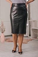 Миловидная немногословная юбка из эко-кожи миди длины р.50,54,56  код 3194М