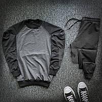 Спортивный костюм мужской Lampas CL x black-antracit   весенний осенний ТОП качество, фото 1