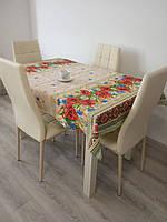 Скатерть столовая 110х150 см из рогожки Мак-Колосок TRA-1-301
