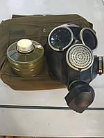 Противогаз гражданский ГП-7.  Gas mask GP 7 . Противогазы в наличии.