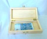 Скринька Купюрница з замочком 18х10х6 см Дерево заготівля для декору, фото 2