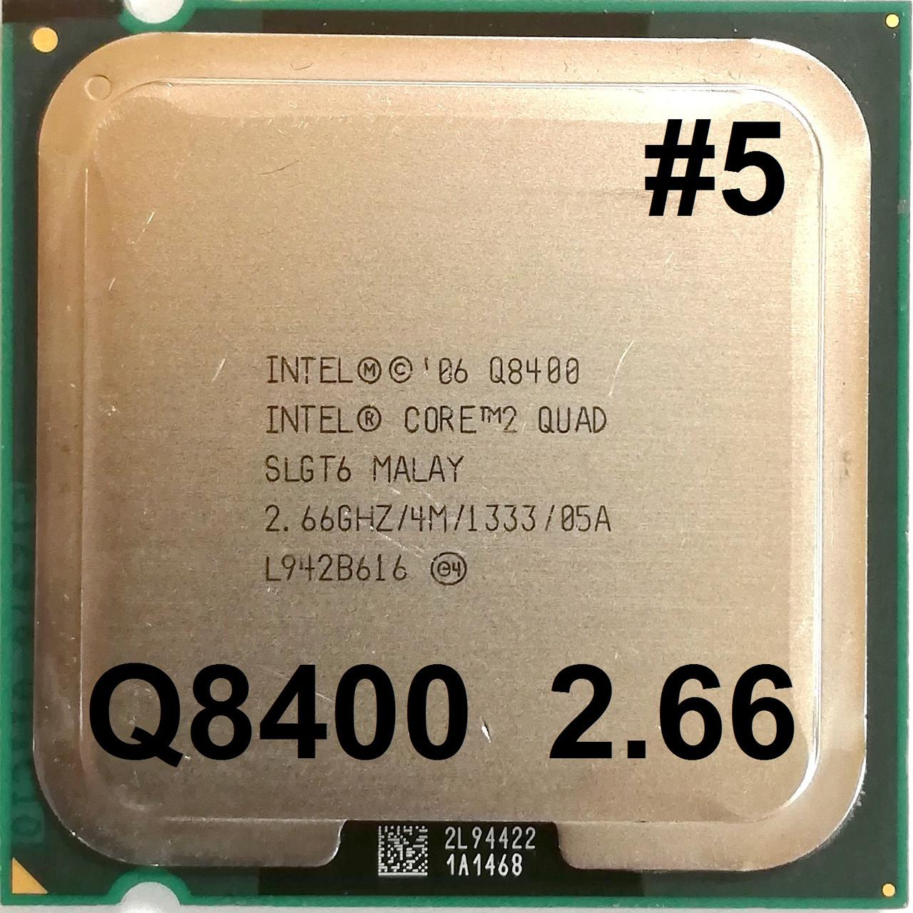 Процессор ЛОТ#5 Intel Core 2 Quad Q8400 R0 SLGT6 2.66GHz 4M Cache 1333 MHz FSB Soket 775 Б/У