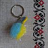 """Брелок """"Український прапор"""", Розміри брелка: 3см в діаметрі, синьо-жовтий, Зеконом, купуй 2!"""
