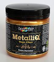 Эмаль акриловая Kompozit METALLIQ (3,5 кг) Золото