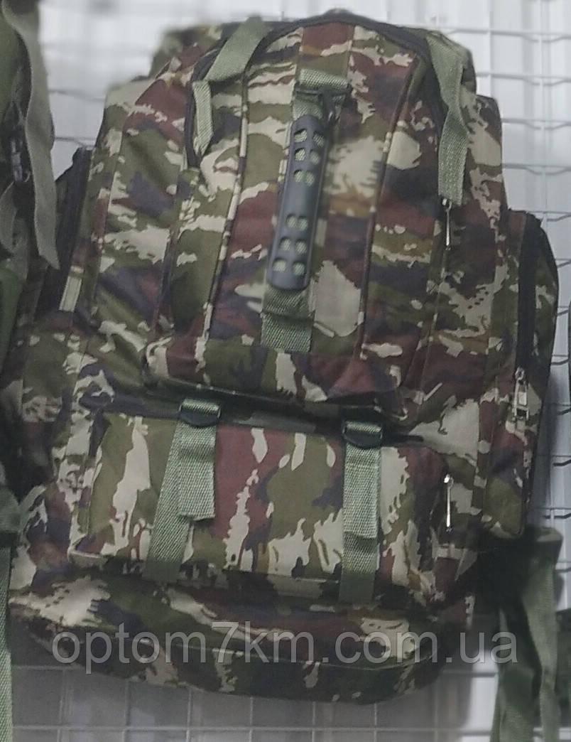 Рюкзак Dr.AGON 50л.