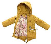 Р-р 98,104, Куртка парка детская демисезонная, для девочки
