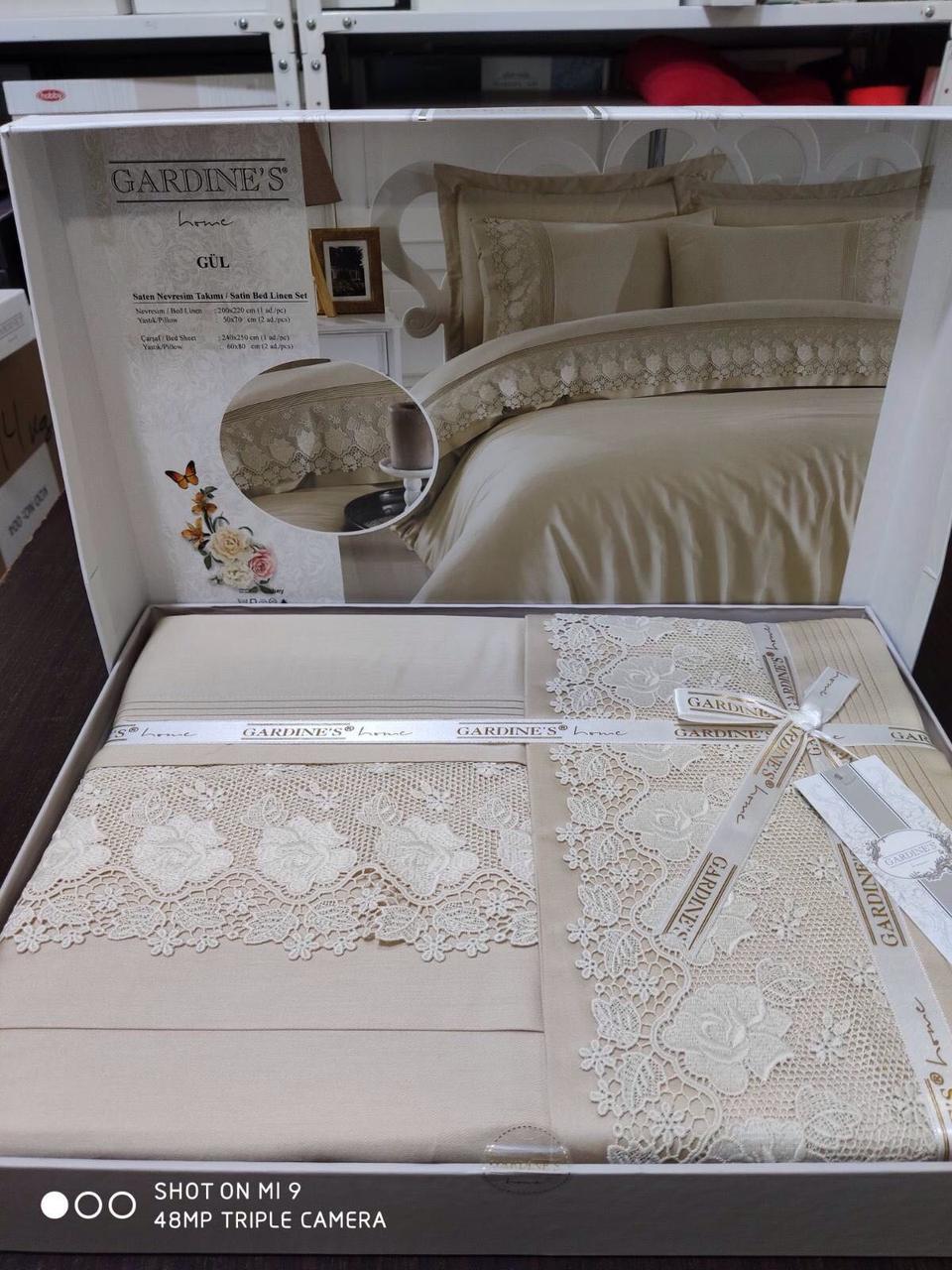Евро-комплект постельного белья Gardines сатин. Турция, бежевый