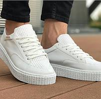 Мужские кроссовки Chekich CH017 White
