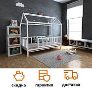 Кровать домик Тедди