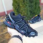 Мужские кроссовки Salomon Speedcross 3 (черно-серые) 1988, фото 3