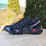 Чоловічі кросівки Salomon Speedcross 3 (чорно-сірі) 1988, фото 6