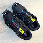 Мужские кроссовки Salomon Speedcross 3 (черно-серые) 1988, фото 8