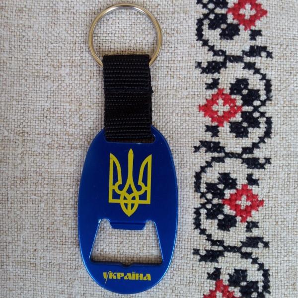 """Брелок-Відкривачка """"Україна"""", синій"""