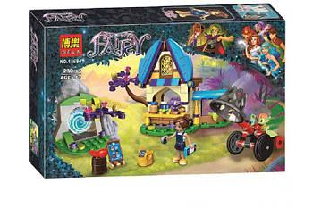 """Конструктор Bela Fairy 10694 аналог Lego Elves 41182 """"Похищение Софии Джонс"""", 230 деталей"""