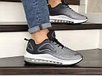 Чоловічі кросівки Max 720 (сірі) 8985, фото 5