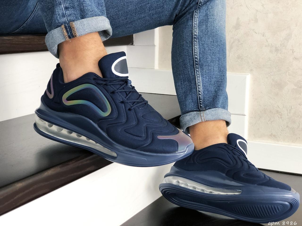 Мужские кроссовки Max 720 (темно-синие) 8986