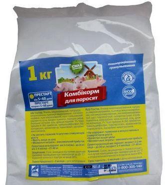 Комбикорм Престартер для поросят 5-40 дней(гранулы), 1кг