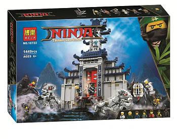 """Конструктор Ninjago Movie LELE 31075 (аналог Lego 70617) """"Храм Последнего великого оружия"""" 1443 детали"""