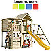 Игровая детская площадка KBT Blue Rabbit PALAZZO + качели SWING для детей