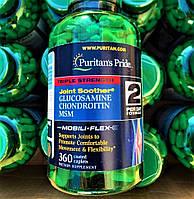Хондропротектор Puritan's Pride Triple Strength Glucosamine, Chondroitin & MSM 360 capl для суглобів і зв'язок
