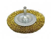 Щетка-крацовка дисковая латунированая рифленая со шпилькой 100 мм (18-062)