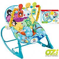 Кресло-качалка Fitch Baby 8615
