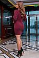 Платье 1273.3912 марсала (S, M, L, XL), фото 3