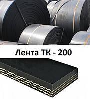 Лента конвейерная ТК-200 1000*4, 4/2 ГОСТ 20-85
