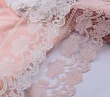 Кружево с нежным точечным узором розового цвета, ширина 13 см, фото 4