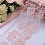 Кружево с нежным точечным узором розового цвета, ширина 13 см, фото 5