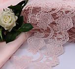 Кружево с нежным точечным узором розового цвета, ширина 13 см, фото 3