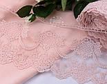 Кружево с нежным точечным узором розового цвета, ширина 13 см, фото 2