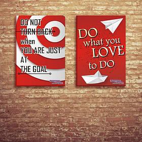 Мотивирующие постеры 3