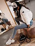 Женская демисезонная короткая куртка (5расцв) 42-46р., фото 5