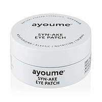 Антивозрастные патчи для глаз Ayoume Syn Ake Eye Patch 60 шт. со змеиным пептидом
