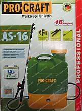 Аккумуляторный опрыскиватель Procraft AS-16 (16 литров)