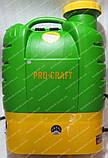 Аккумуляторный опрыскиватель Procraft AS-16 (16 литров), фото 6