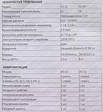 Аккумуляторный опрыскиватель Procraft AS-16 (16 литров), фото 9