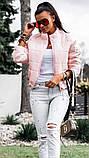 Женская демисезонная короткая куртка (5расцв) 42-46р., фото 10