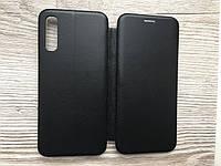 Чехол-книжка для Samsung A50/A50S/A30S (Чёрный), фото 1