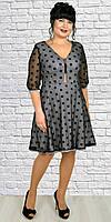 Нарядное платье-клеш большого размера