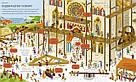 Велика ілюстрована книга про давнину, фото 4