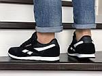 Чоловічі кросівки Reebok (чорно-білі) 8990, фото 2