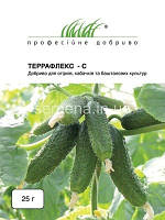 Террафлекс С - для огірків та баштанових культур, 25 г