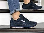 Чоловічі кросівки Reebok (темно-сині) 8991, фото 4