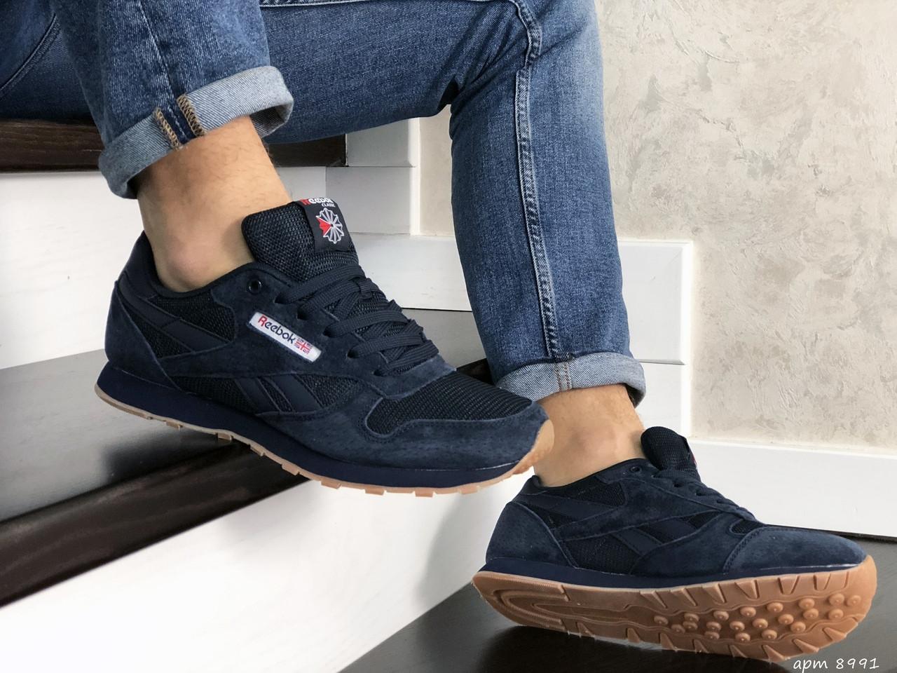 Мужские кроссовки Reebok (темно-синие) 8991