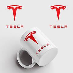 Кружка з принтом Tesla. Тесла. Чашка з фото