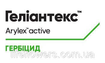 Гербіцид Геліантекс, новий гербіцид для соняшнику